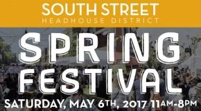 South Street Spring Fest2017