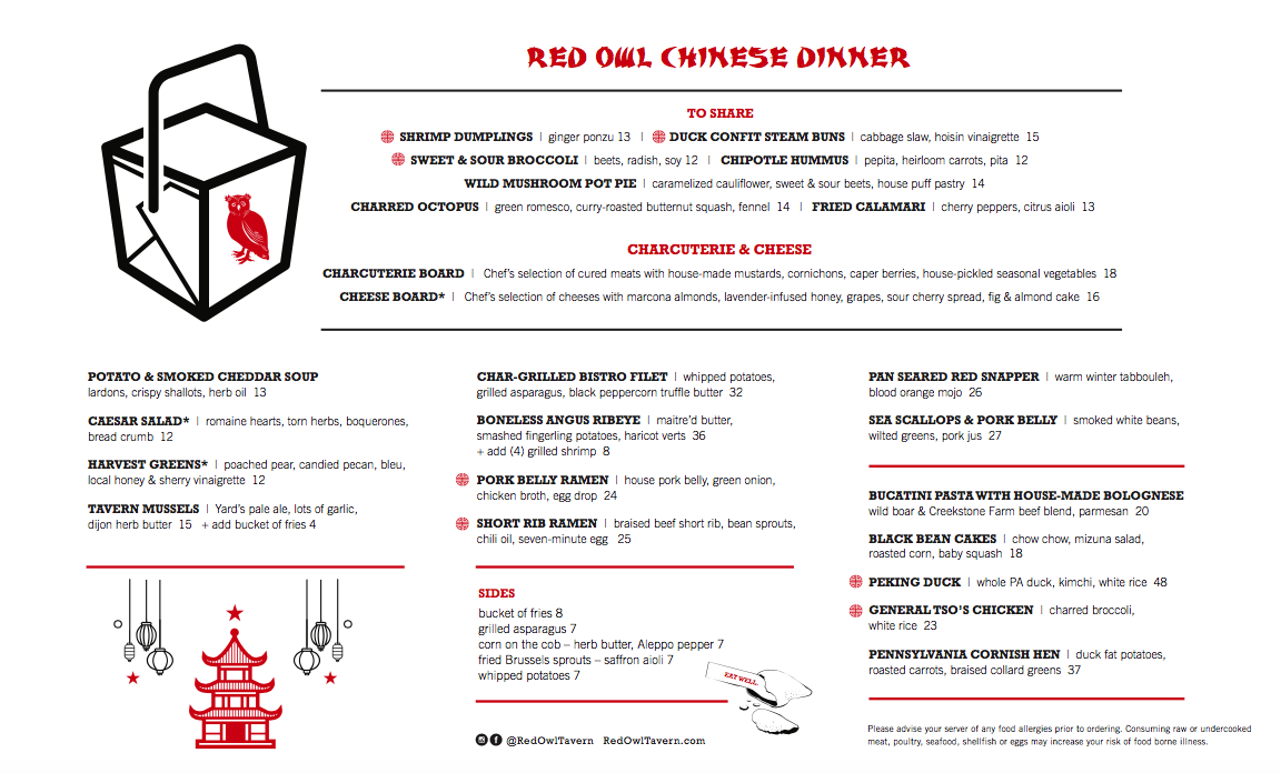 Red Owl Tavern\'s Chinatown Pop-Up on Christmas Day   Philly Grub